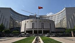 央行一季度货币政策例会:推动实际贷款利率进一步降低