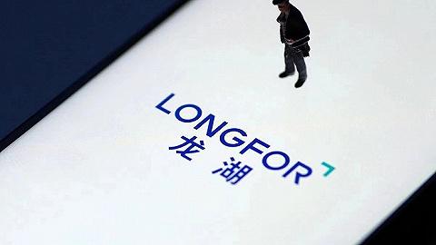 龙湖超额完成年度销售目标,并在一年内开出10座商场