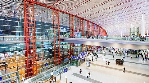 首都、浦东两机场2020年合计亏损33亿元,国际航线业务恢复仍不明朗