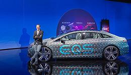除了长达1米4的超大屏,奔驰旗舰电动轿车EQS还有这些你不知道的秘密