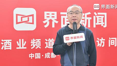 春糖声音丨天鹅酿酒集团董事长助理张勇:天鹅庄转战酱酒市场谋利