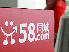 58同城姚劲波呼吁对贝壳实施40亿反垄断罚款!贝壳回应来了