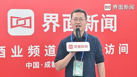 春糖声音丨剑南春媒介管理处处长杨晨:中国酒业已迈入全新良性发展阶段
