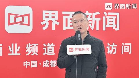 春糖声音丨谷小酒创始人兼CEO刘飞:互联网消费者急需一款白酒类品牌
