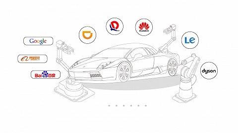 數據|華為要賣車了,跨界造車的企業們現在都怎樣了?
