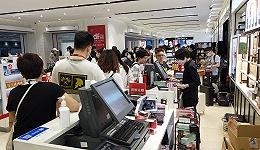 梁中华:本轮中国经济增长高点已过,后续动能看消费