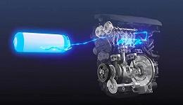 """丰田又出""""奇招"""",开始打造一款氢燃料发动机"""