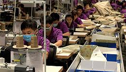 阿里1688想让中国工厂成为爆品源头