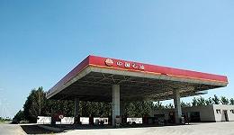 中国石油一季度挣了277亿,创近七年同期最好水平