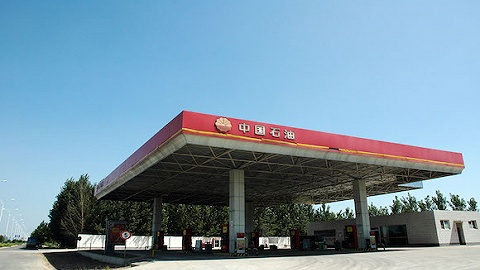 中國石油一季度掙了277億,創近七年同期最好水平