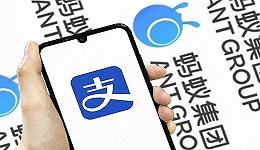 支付宝关联企业法定代表人变更:胡晓明卸任董事长,陈亮接棒