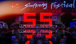"""""""五五购物节""""上汽专场活动再度升级:13个整车品牌悉数参加、1000辆新车""""五五折"""""""