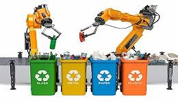 工业之美丨全球速度最快的垃圾分拣机器人,每分钟分拣100次、准确率95%