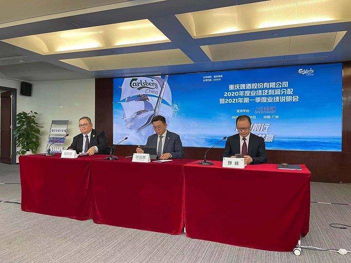摩臣3在线首页高端市场格局转变重庆啤酒跻身百亿啤酒企业阵营