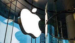 快看 | 巴菲特:对于苹果的持有率已经很高,但去年的部分卖出的确是一个错误