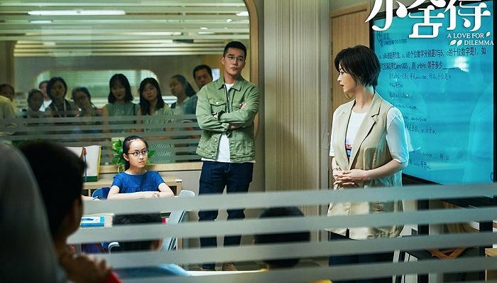 天富在线平台《小舍得》总制片人徐晓鸥:人性缝隙中有戏剧张力