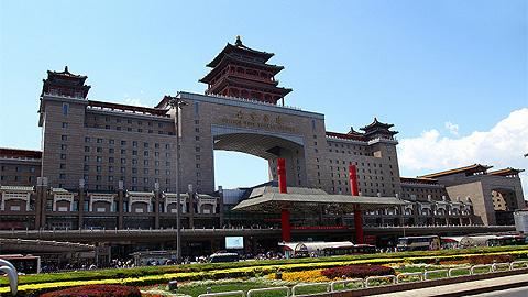 北京西站就旅客滯留致歉:將完善應急保障設施