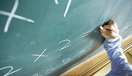 直通部委   两部门鼓励高校毕业生到基层中小学幼儿园任教 财政部:宏观税负降至24.4%