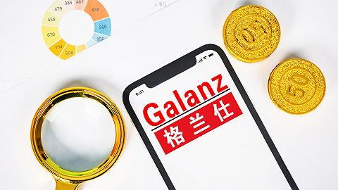 格兰仕收购惠而浦部分股权完成交割,梁惠强出任新总裁