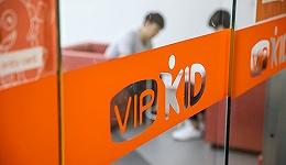 传VIPKID募资5亿美元年底赴美IPO,政策严监管下影响教育公司估值