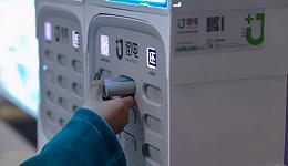 """共享充电宝:涨价、上市、合并,""""剩""""者该如何破局?"""