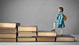 精锐教育二季度亏损1.72亿,同比扩大九倍多