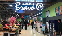 永辉超市的终极命门