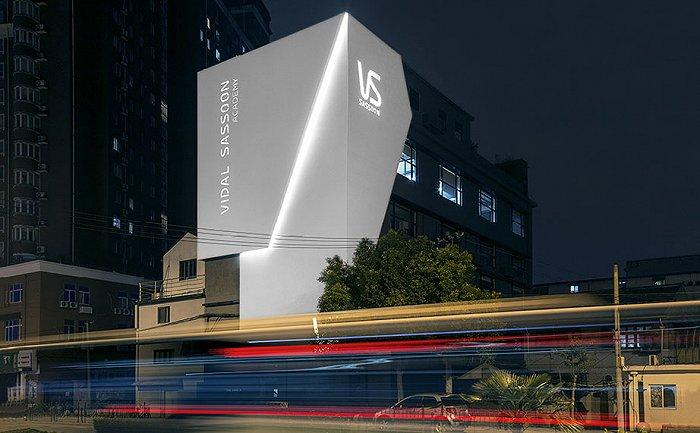 摩臣4首页上海分部停业,伦敦总部进入破产管理程序,一代美发殿堂沙宣学院陨落