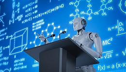教师为什么不会被人工智能完全替代?