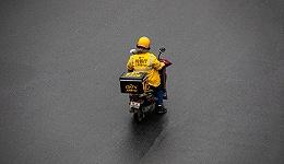 为骑手缴纳社保,究竟会给外卖平台带来多大影响?