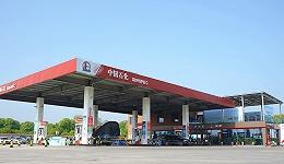 中国诞生首座碳中和加油站
