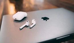 苹果用无线耳机再创一个商业王国,一年卖出大半个小米