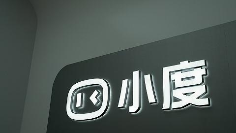 """小度推�@混蛋出��立品牌""""添添"""",CEO景�H宣�Q要和手�C��用��"""