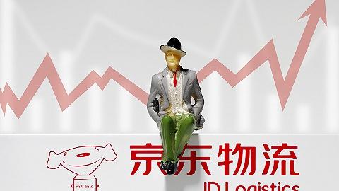 上市首日高开逾14%,京东物流为何被投资者青睐?