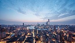上海调整限购政策,这3种情况纳入名下购房套数