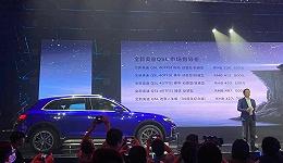 全新奥迪Q5L正式上市,售价区间39.68-48.70万元   新车