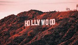 历史终结,好莱坞步入流媒体时代