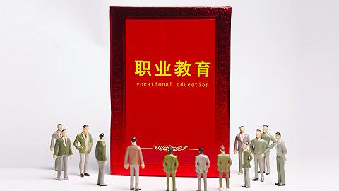 职业教育政策利好,但为何不受资本青睐?