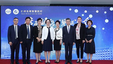 上海仁济医院生殖医学中心携手唯链科技 推出业内首个区块链项目MyBaby