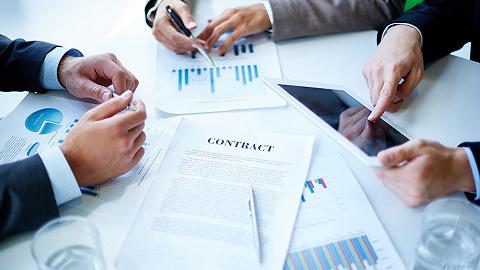 中信证券:鸿蒙OS 2发布,关注三条投资主线