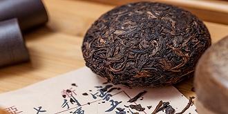 财说  A股茶业第一股难产,澜沧古茶缘何临阵放弃上市?