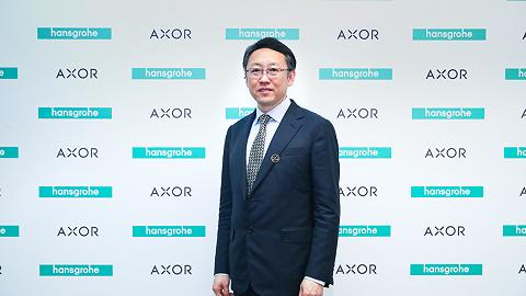 汉斯格雅中国区总裁任全胜:将把中国开拓成其第二大市场