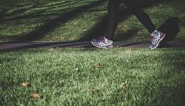 为何我们不应视行走为理所当然之事?
