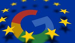 谷歌向反垄断低头,出版商的好日子不远了