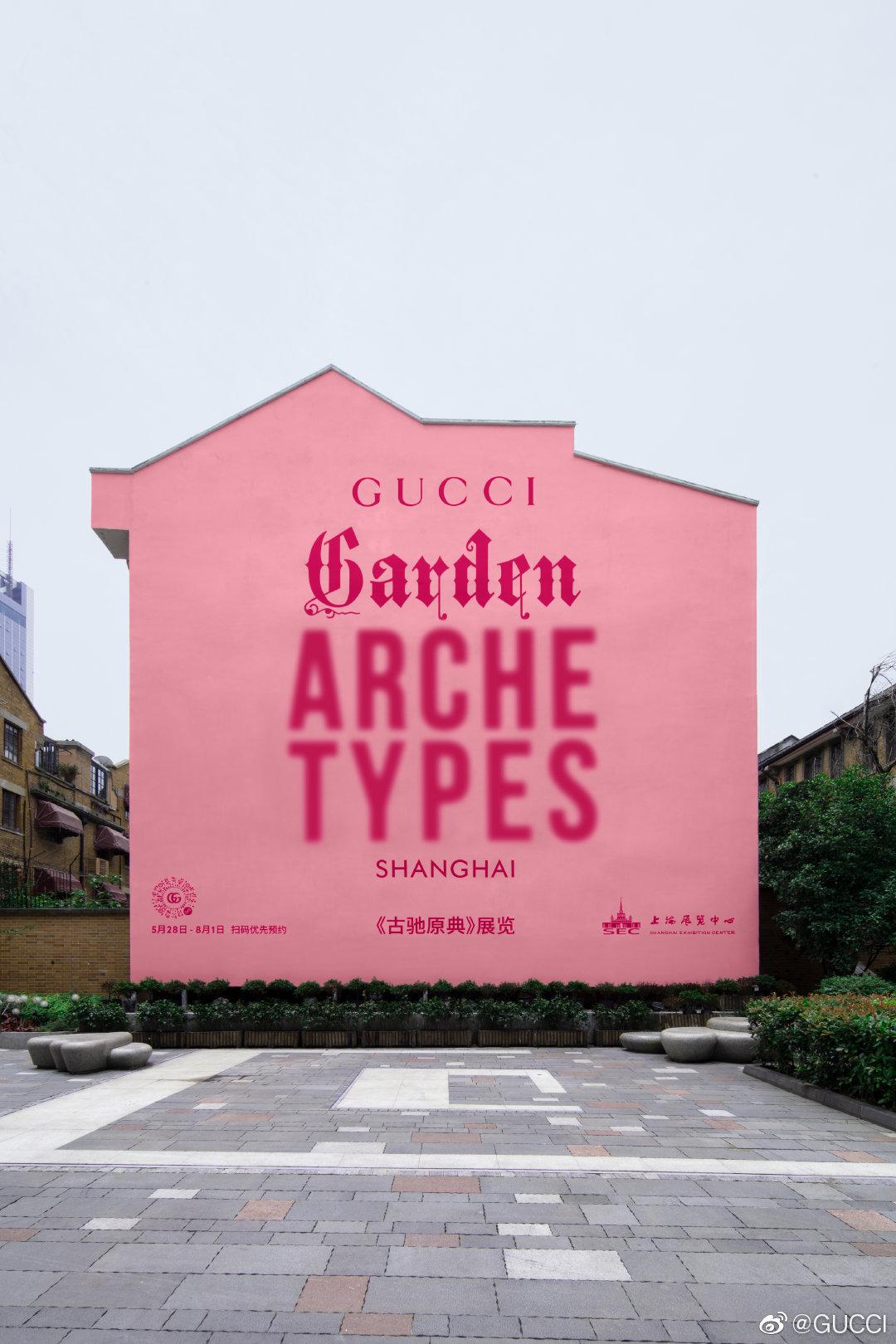 摩登4首页市场规模巨大,营商环境开放:越来越多高端美妆和潮流新品在上海首发