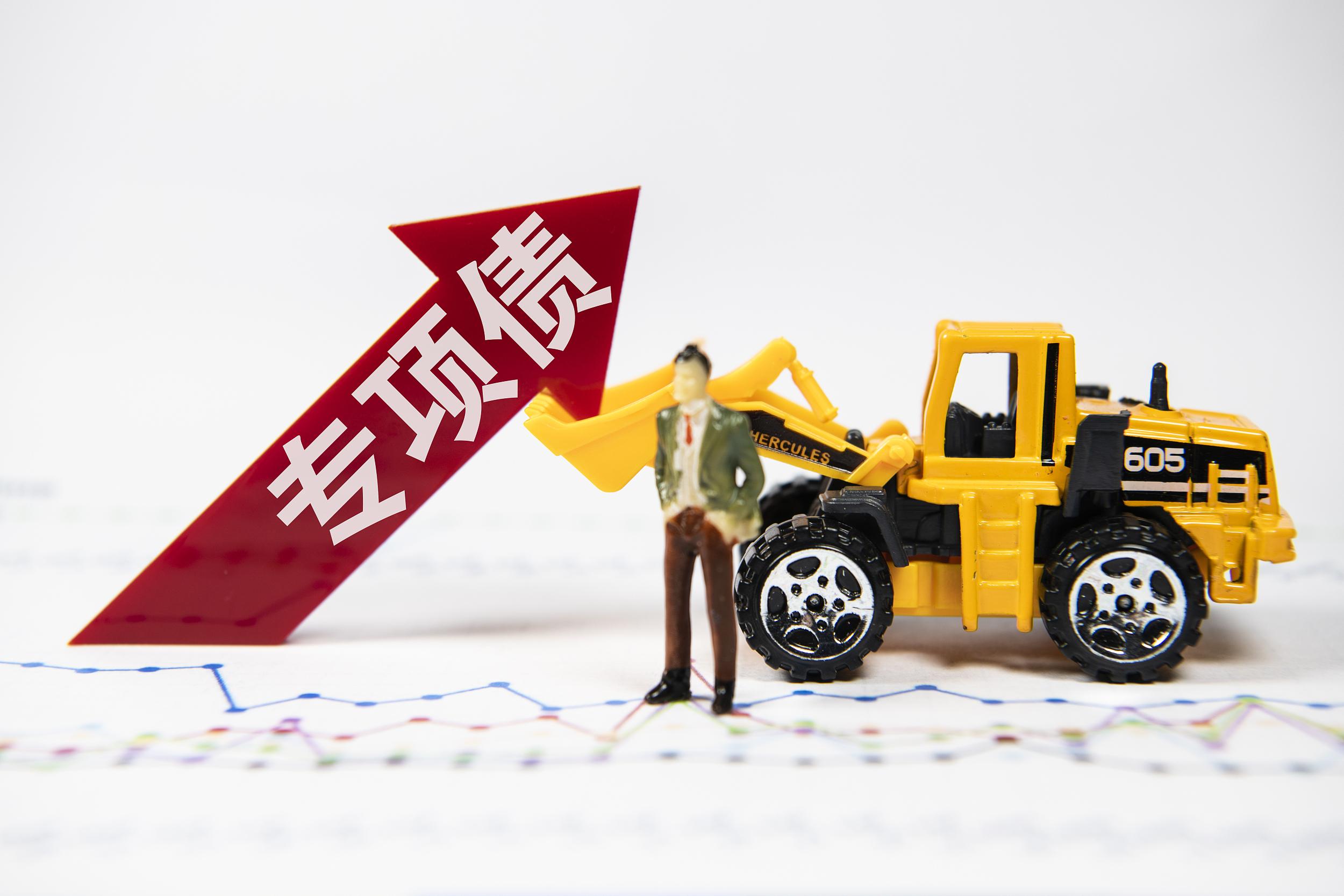 凤凰城代理注册快看丨黑龙江拟发行123亿专项债注资44家中小银行,龙江银行获35亿元额度