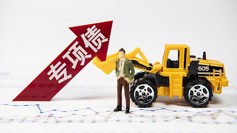 快看丨黑龙江拟发行123亿专项债注资44家中小银行,龙江银行获35亿元额度