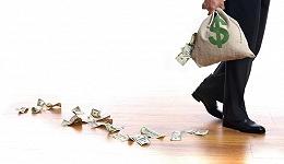 中融信托融昱100号剩余70%本金兑付困难