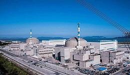 快看 中广核:台山核电站及周边环境指标正常