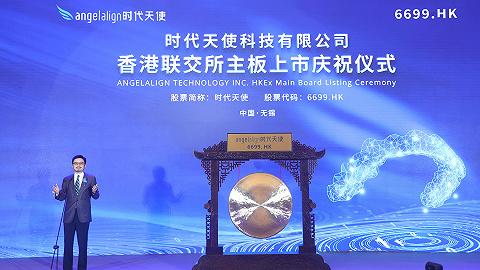 时代天使港交所上市,松柏投资冯岱发信祝贺:千里之行,始于今日